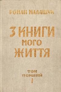 book-15221