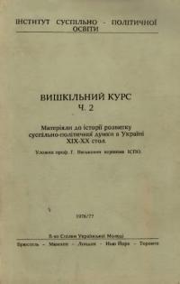 book-15223