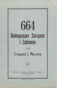 book-15226