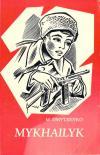 book-15227