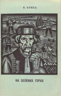 book-15228