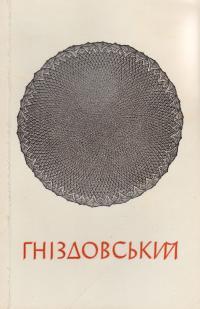 book-1523
