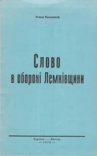 book-15232