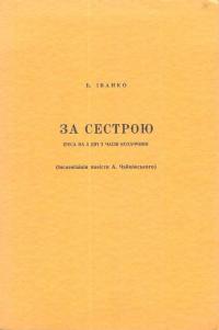 book-15236