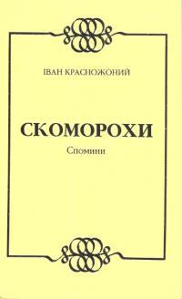 book-15237