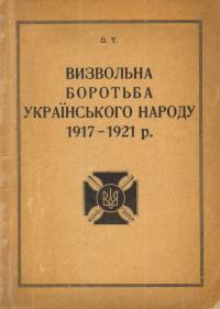 book-1525