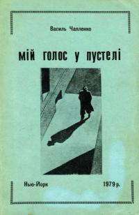 book-15274