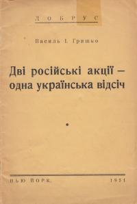 book-1528