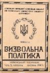 book-15301
