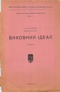 book-15315