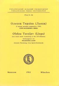 book-15317