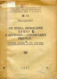 book-15319