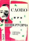 book-15326