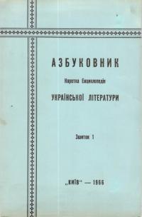 book-15328