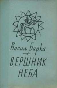 book-1536