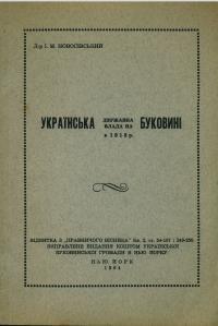 book-1537