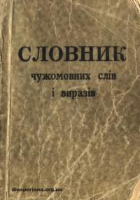book-15377