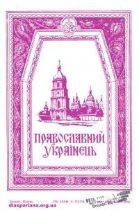 book-15384