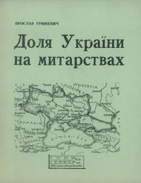 book-1539