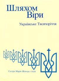 book-15408