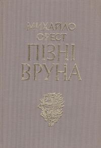 book-1541