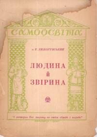 book-15413