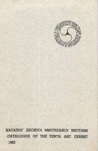 book-15414