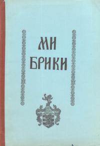 book-15431