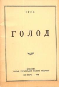 book-15433