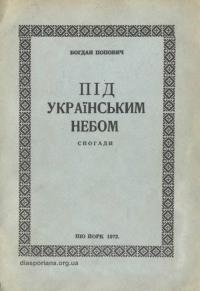 book-15438