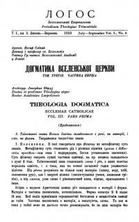 book-15453