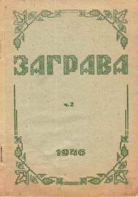 book-15454