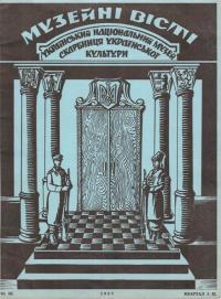 book-15456