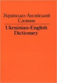 book-15472