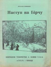 book-15474