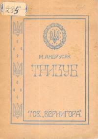 book-15477