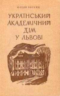 book-15478
