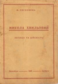 book-15485