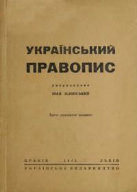 book-15486