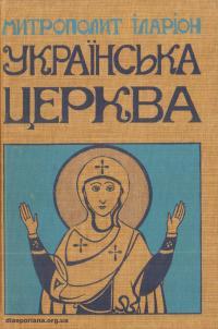 book-15490