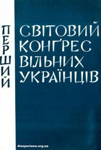 book-15497