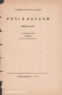 book-15498