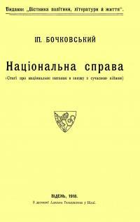 book-155