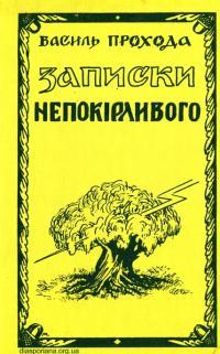 book-15500
