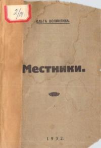 book-15503