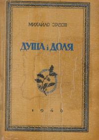 book-1551