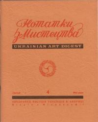book-15518