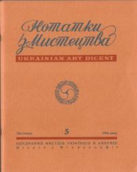 book-15519