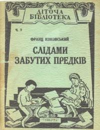 book-1552