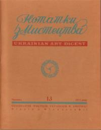 book-15525